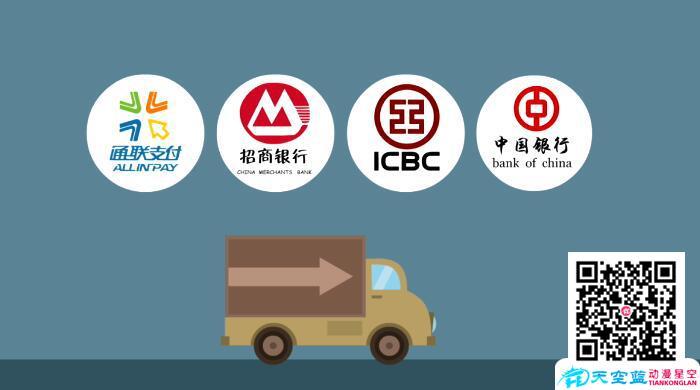 武汉简单的公益广告二维动画制作,网络视频广告动画制作