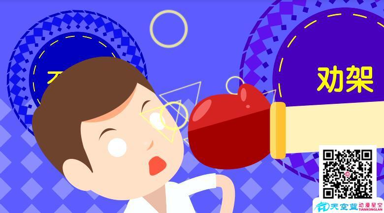 武汉广告动画视频制作,动画制作公司的设计方案