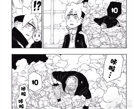 《博人传》漫画15话图解:神秘组织浮出水面