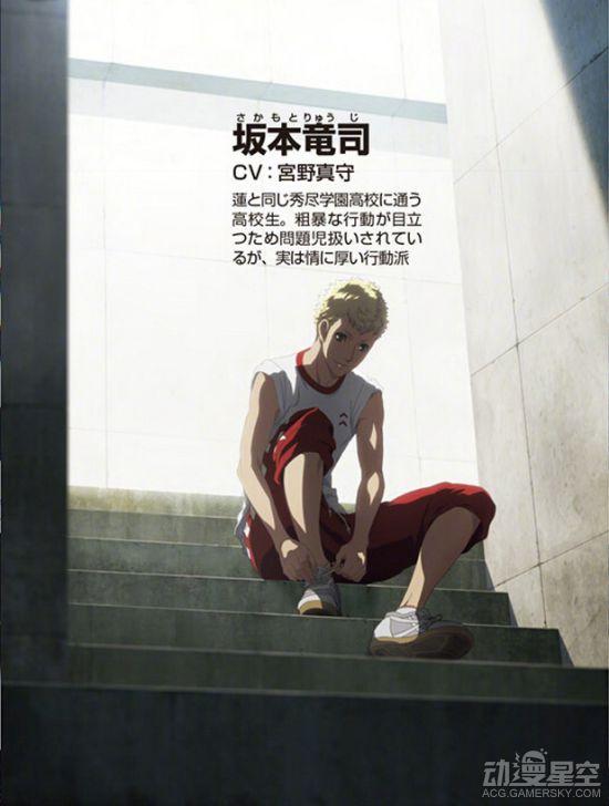 动画《女神异闻录5》新主视觉图公开 运动派少年登场
