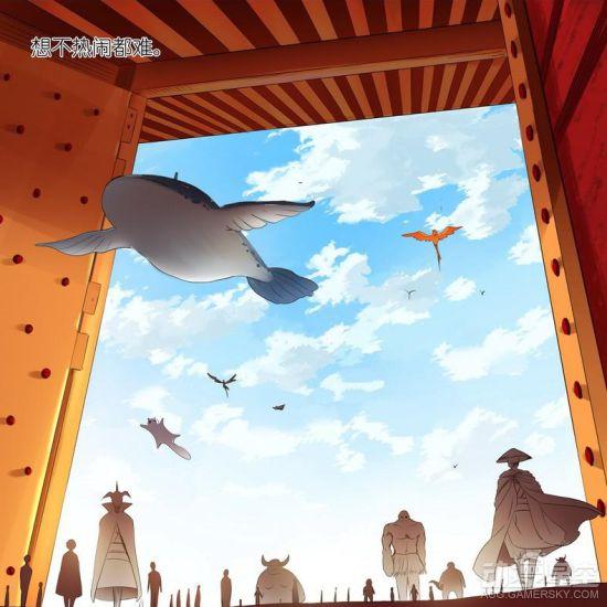 《狐妖小红娘》漫画244:群妖虎视眈眈 恶战箭在弦上 动漫星空 第1张