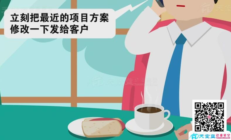 武汉动漫广告制作广告喜好意昧着什么?