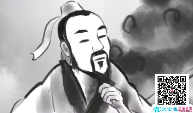 中国水墨风动画制作技术