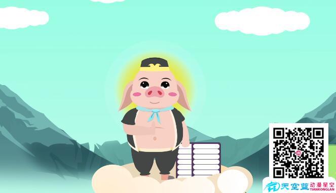 企业MG动画制作flash广告设计代做飞碟说产品二三维动漫视频定制