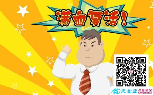 http://e.xinaosheng.com/post/325.html|二维动画制作