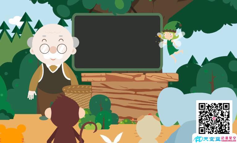 连加连减.jpg 武汉flash课件制作《连加连减》小学数学一年级上学期教学动漫视频制作 课件制作
