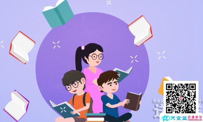 http://e.xinaosheng.com/post/316.html|二维动画制作