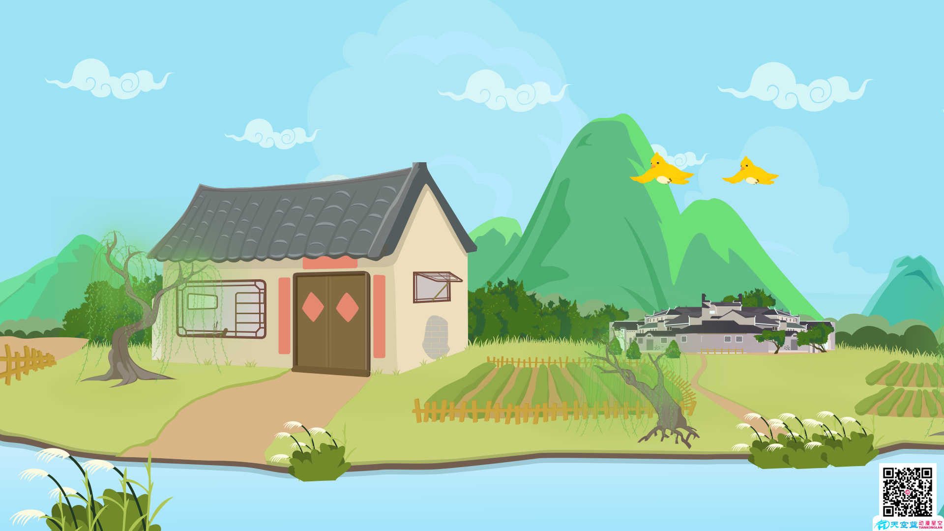 动画教学视频制作《村居》小学二年级动画学习片