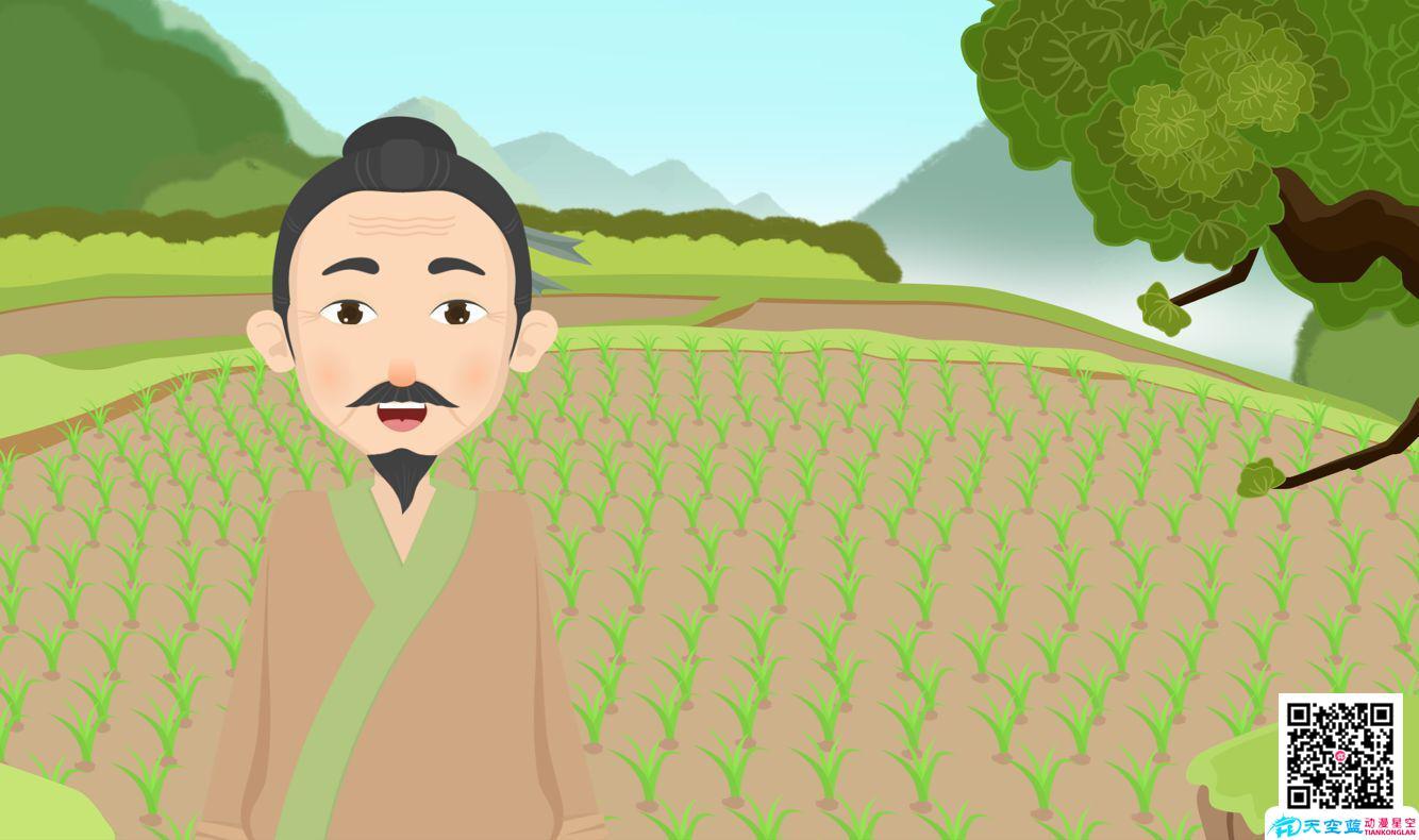 中国经典启蒙小故事《揠苗助长》分镜头设计制作