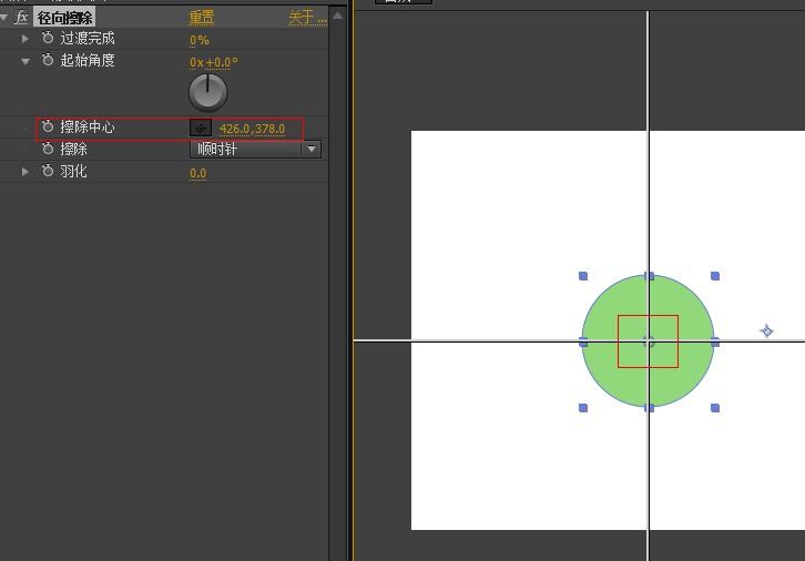 让你10分钟学会用AE软件制作MG动画 动画制作 第5张