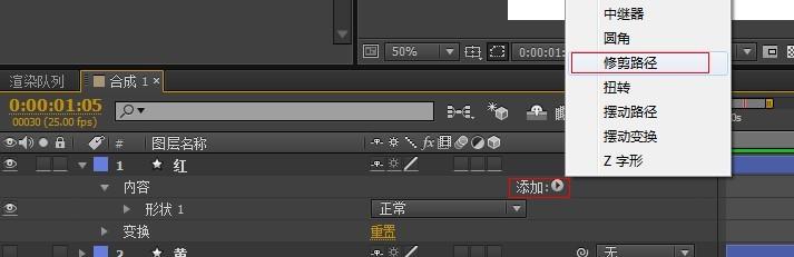 让你10分钟学会用AE软件制作MG动画 动画制作 第8张