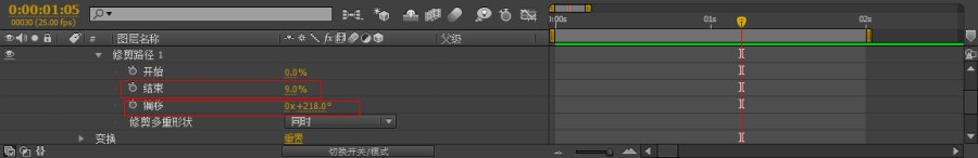 让你10分钟学会用AE软件制作MG动画 动画制作 第9张