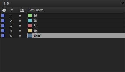 让你10分钟学会用AE软件制作MG动画 动画制作 第12张