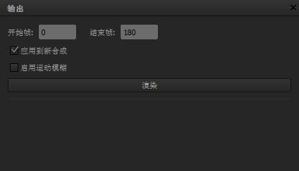 让你10分钟学会用AE软件制作MG动画 动画制作 第16张