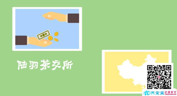 武汉动漫广告片制作多少钱,广告动画制作的品牌化道路