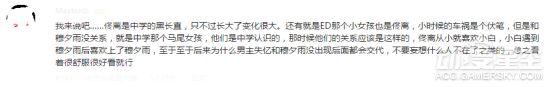 《我是江小白》动画后续剧情如何?女主真实身份引发猜想 动漫星空 第5张