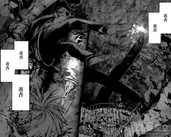《东京食尸鬼》漫画144话:金木研大暴走 变成怪物婴儿 动漫星空 第8张