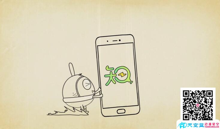 武汉动漫广告视频制作公司MG动画制作为手机APP推广插上互联网翅膀