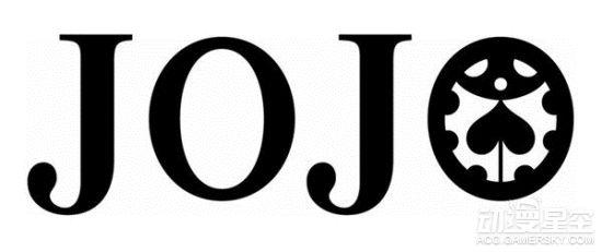 集英社注册《JOJO的奇妙冒险:黄金之风》商标 动画要来? 动漫星空 第4张