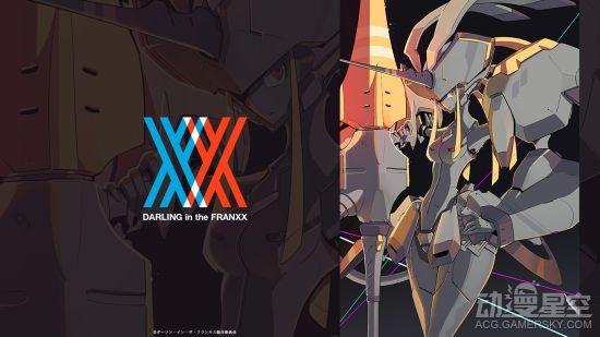 动画制作《Darling in the FranXX》机体设定图曝光 都是可爱妹子 动漫星空 第1张
