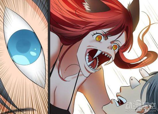 《狐妖小红娘》漫画221:少年误中奸计 美女英勇救场 动漫星空 第2张