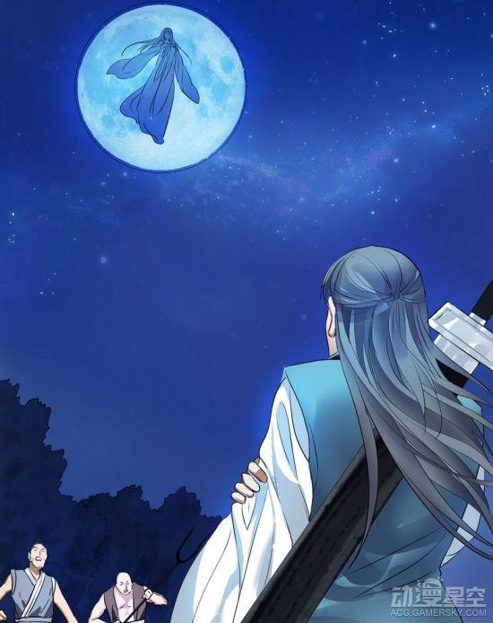 《狐妖小红娘》漫画221:少年误中奸计 美女英勇救场 动漫星空 第4张