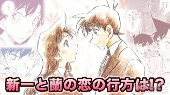 """《名侦探柯南》1000话系列""""修学旅行篇""""CM 动漫星空 第7张"""