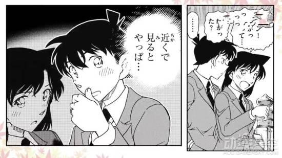 """《名侦探柯南》1000话系列""""修学旅行篇""""CM 动漫星空 第6张"""