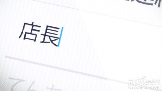 动画制作《恋如雨止》声优阵容公布 少女深陷忘年恋 动漫星空 第12张