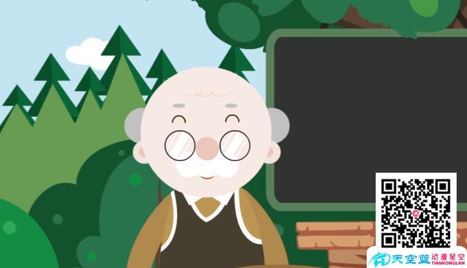 动画广告宣传片制作公司阐述文化动漫产业生命周期的特征