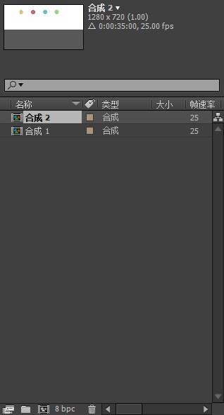 让你10分钟学会用AE软件制作MG动画 动画制作 第17张