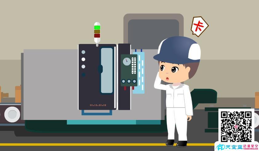 武汉MG动画制作《工业设备》维修保养服务演示说明