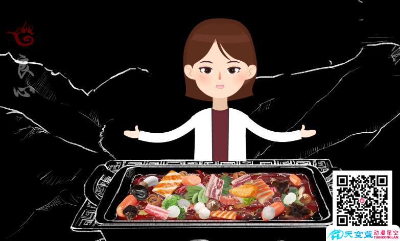 餐厅手绘艺术演示宣传动画片制作《舌尖大师》