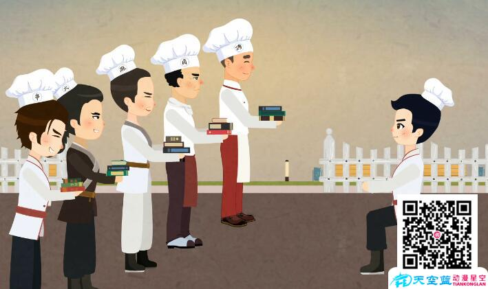 手绘Flash动画视频制作《舌尖大师》鲁二哥餐饮动漫宣传片