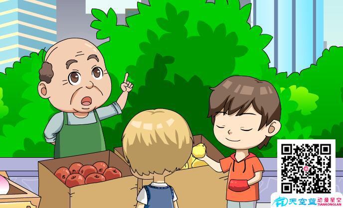 武汉flash课件动画制作《差倍问题动画部分》