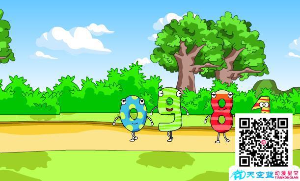 Flash课件动画制作《四年级春季第3讲:小数的性质与意义》