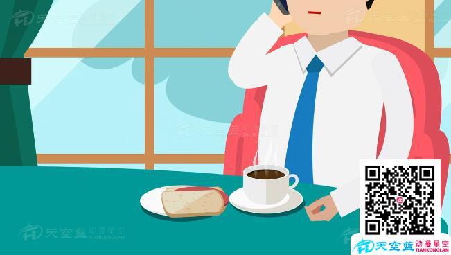 二维动画广告片一分钟多少钱?