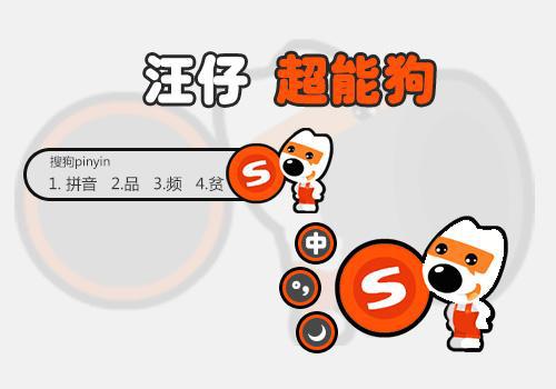 武汉吉祥物设计需要满足什么条件 动画制作 第2张