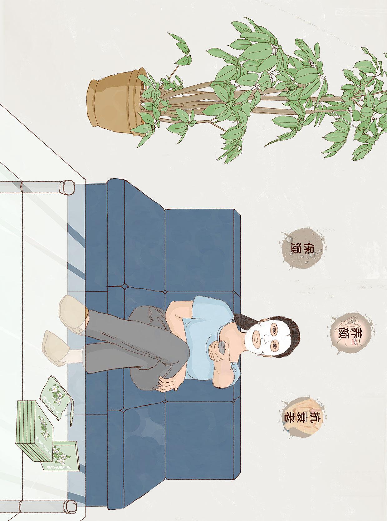 古风动漫设计制作 动画制作 第16张