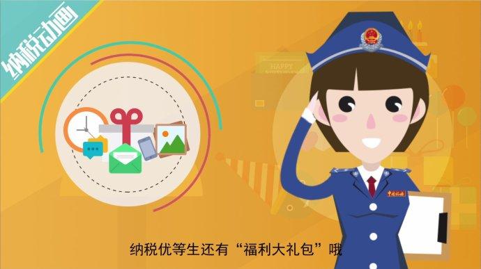 flash mg 3d动画设计扁平风类似飞碟说企业宣传片产品视频制作