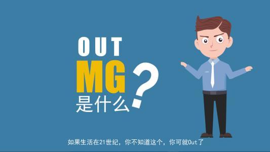 mg动画制作动漫视频制作flash动画制作企业飞碟说动画宣传片制作