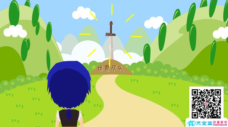 MG动画制作是如何用来病毒营销的呢?