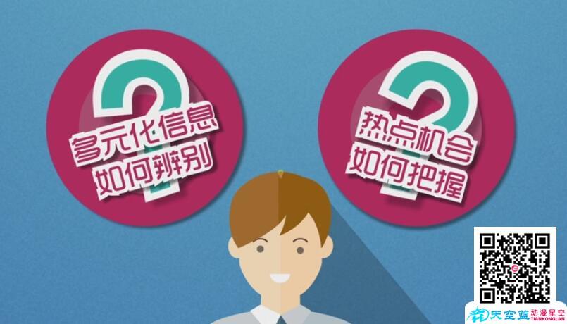 武汉企业宣传片动画制作哪家靠谱?