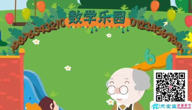 武汉Flash动画课件、动画设计制作、Flash卡通动画制作