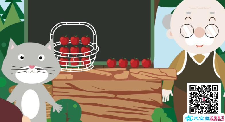 9加几.jpg 武汉课件制作《9加几》小学数学一年级上学期教学动漫视频制作 课件制作