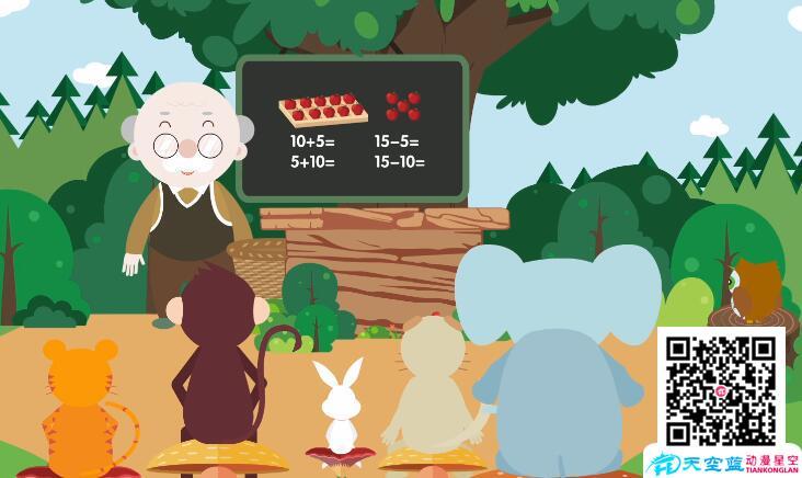 10加几与相应的减法.jpg 武汉flash课件制作《10加几与相应的减法》小学数学一年级上学期教学动漫视频制作 课件制作