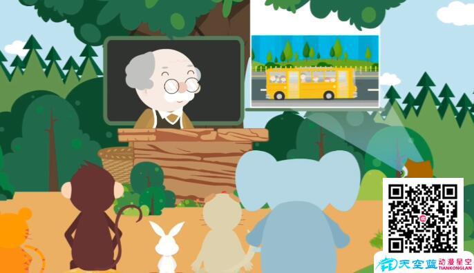 加减混合.jpg 《加减混合》小学数学一年级上学期教学动漫视频制作 教学动画制作