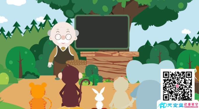 认位置Ⅰ.jpg 武汉课件制作《认位置Ⅰ》小学数学一年级上学期教学动漫视频制作 教育动画制作