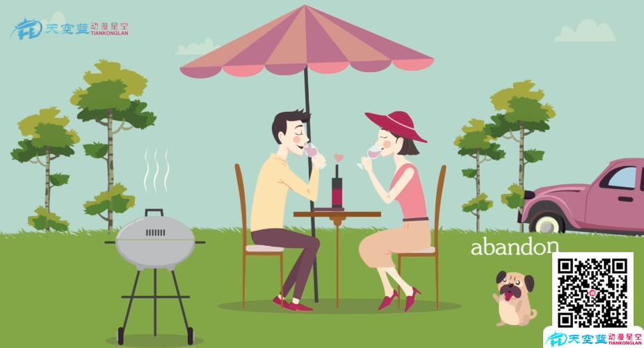 MG动画「abandon」英语单词速记教学动漫视频制作