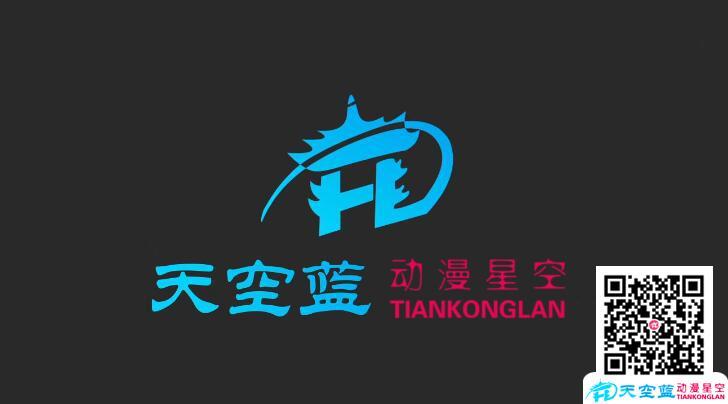 武汉动画设计制作公司的选择要考虑那些因素?